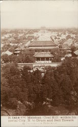 Meishan (Coal Hill), Imperial City Postcard