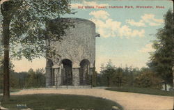 Old Stone Tower, Institute Park