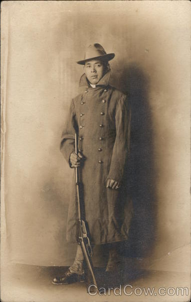 Photo of Japanese Man With Rifle