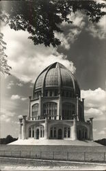 Baha'i House of Worship