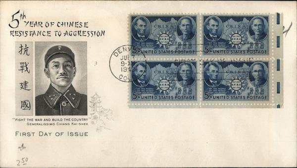 5th Year of Chinese Resistance to Aggression First Day Covers