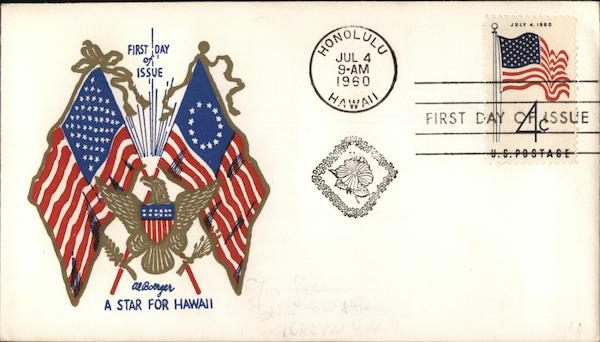 A Star for Hawaii First Day Covers