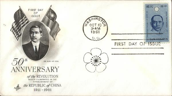 50th Anniversary of the Revolution which culminated in the establishment of the Republic of china
