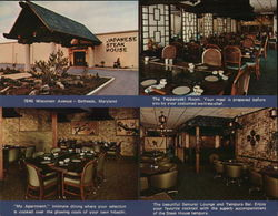 The Japanese Steak House