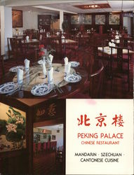 Peking Palace Chinese Restaurant