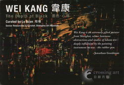 Wei Kang: The Depth of Black Show at Shanghai Art Museum Large Format Postcard