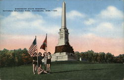 National Military Park - Mississippi State Memorial