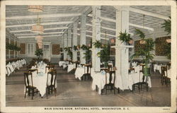 Main Dining Room, National Hotel