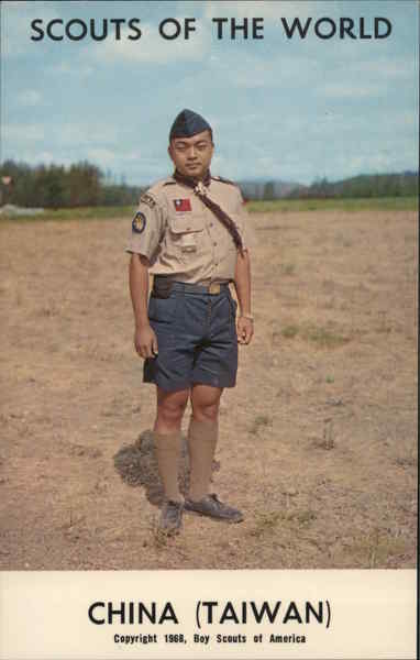 1968 Scouts of the World: Taiwan China Boy Scouts