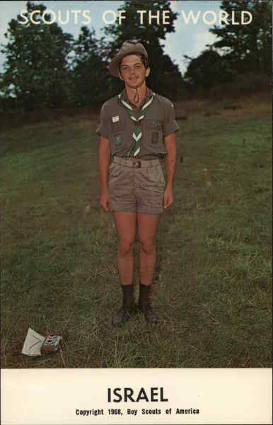 1968 Scouts of the World: Israel Middle East Boy Scouts