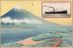 S.S. Arabia Maru and Mt. Fuji