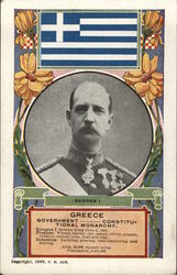 King George I of Greece