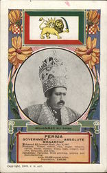 Mohammed Ali Shah, Monarch of Persia