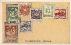 Seven Japanese Stamps