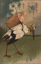 Stork with Babies - Japanese or Chinese