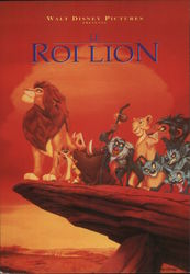 Lion King - French: Le Roi Lion