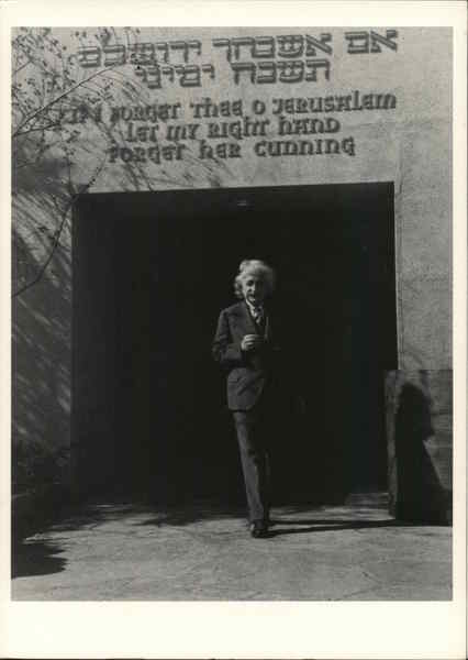 Albert Einstein Exiting Jewish Palestine Pavilion 1939 NY World's Fair