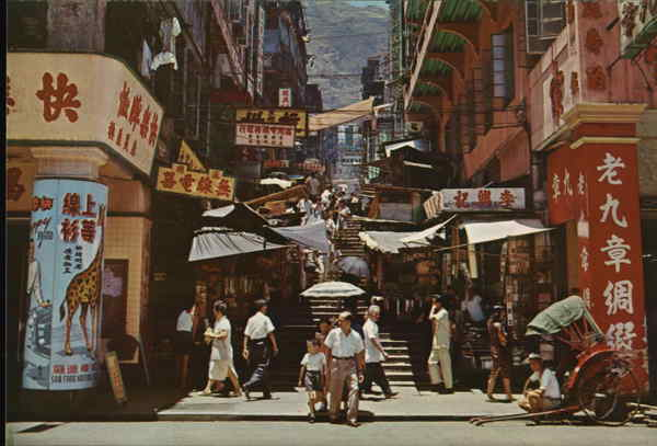 Typical Street with Steps in Central District Hong Kong