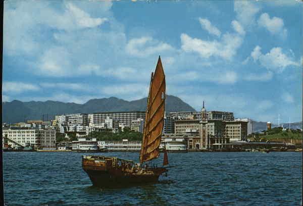 A View Showing Tsim Sha Tsui and Star Ferry, Kowloon
