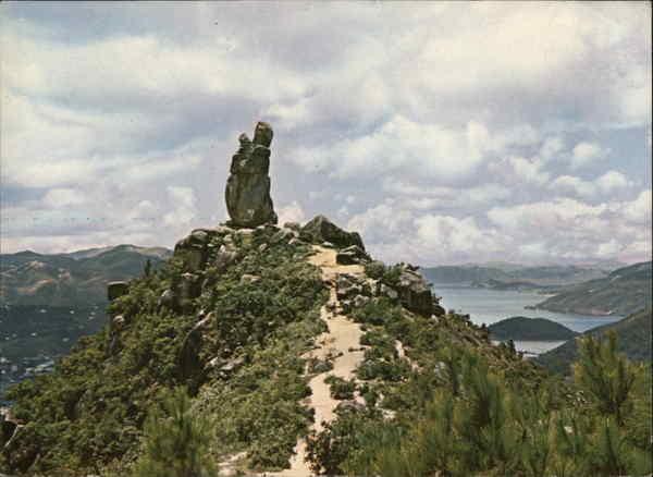 The Amah Rock