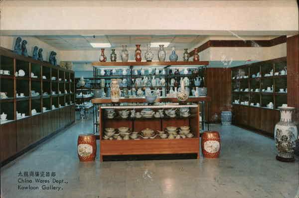 Kowloon Gallery - China Wares Dept.