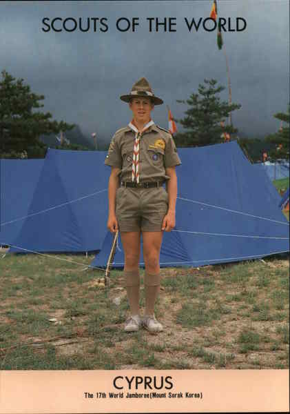 1991 Scouts of the World: Cyprus