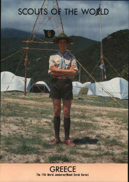 1991 Scouts of the World: Greece Greece, Turkey, Balkan States