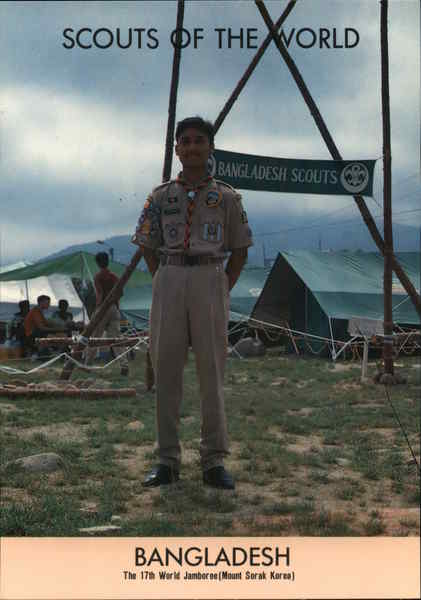 1991 Scouts of the World: Bangladesh Boy Scouts