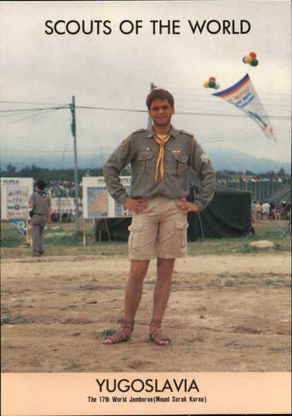 1991 Scouts of the World: Yugoslavia Eastern Europe