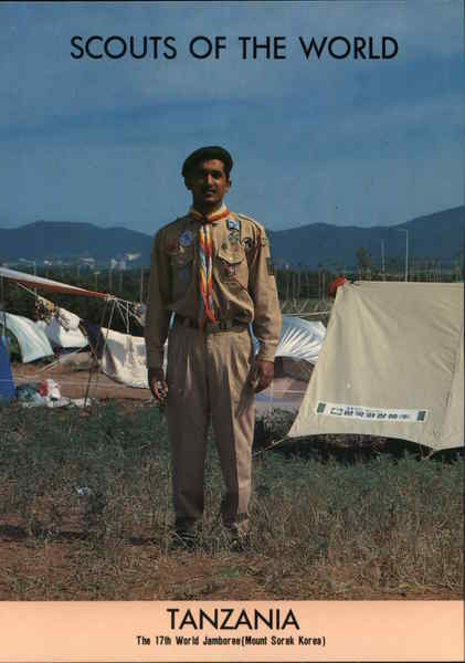 1991 Scouts of the World: Tanzania Africa Boy Scouts