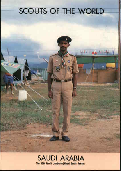 1991 Scouts of the World: Saudi Arabia Middle East