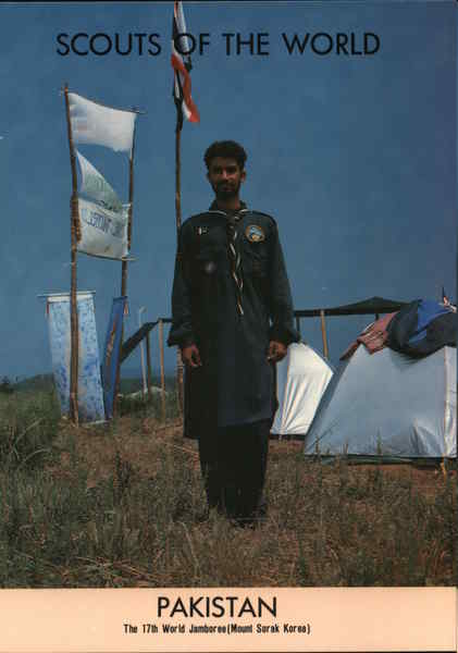 1991 Scouts of the World: Pakistan Boy Scouts