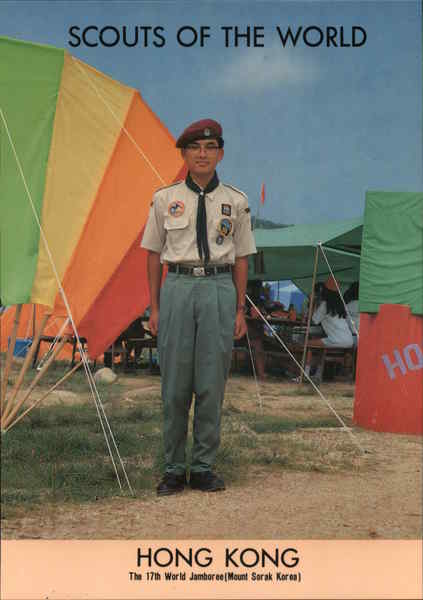 1991 Scouts of the World: Hong Kong China Boy Scouts