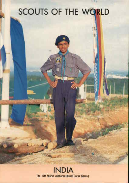 1991 Scouts of the World: India Boy Scouts