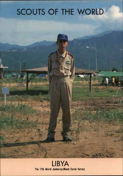 1991 Scouts of the World: Libya Africa Boy Scouts