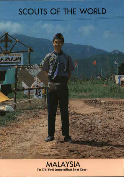1991 Scouts of the World: Malaysia Southeast Asia Boy Scouts
