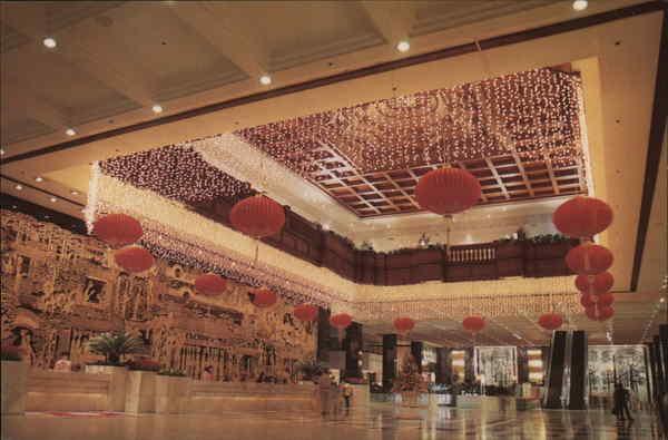 The Garden Hotel - Lobby