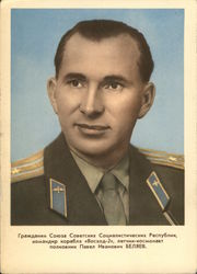 Pavel Ivanovich Beayev, Cosmonaut, Colenel, Commander of the Ship Boskot II