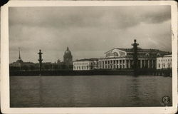Leningrad, The Point of the Basil Island