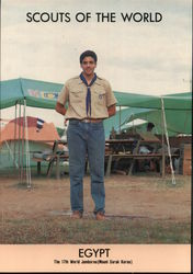 1991 Scouts of the World: Egypt