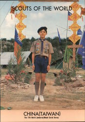 1991 Scouts of the World: China (Taiwan)