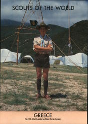 1991 Scouts of the World: Greece