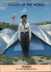 1991 Scouts of the World: Yemen