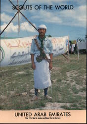 1991 Scouts of the World: United Arab Emirates
