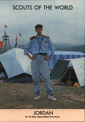 1991 Scouts of the World: Jordan