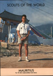 1991 Scouts of the World: Mauritius
