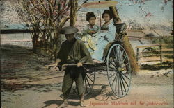 Japanese Women in Rickshaw - Medol Ointment