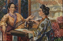 Asian Couple - Woman Sewing