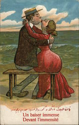 Man and Woman Kissing Near Water, Lips Extended Postcard