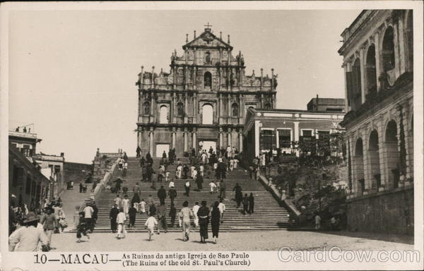 The Ruins of the Old St. Paul's Church Macau China